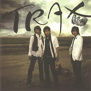 초우 - The 1st Album
