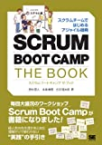 SCRUM BOOT CAMP THE BOOK