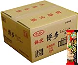 棒状 博多とんこつラーメン 福岡県産小麦使用 203g