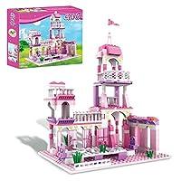 COGOおもちゃ 国王様のパーティー プリンセス・キャッスル シリーズブロック 女の子向け 254PCS CG3262 …