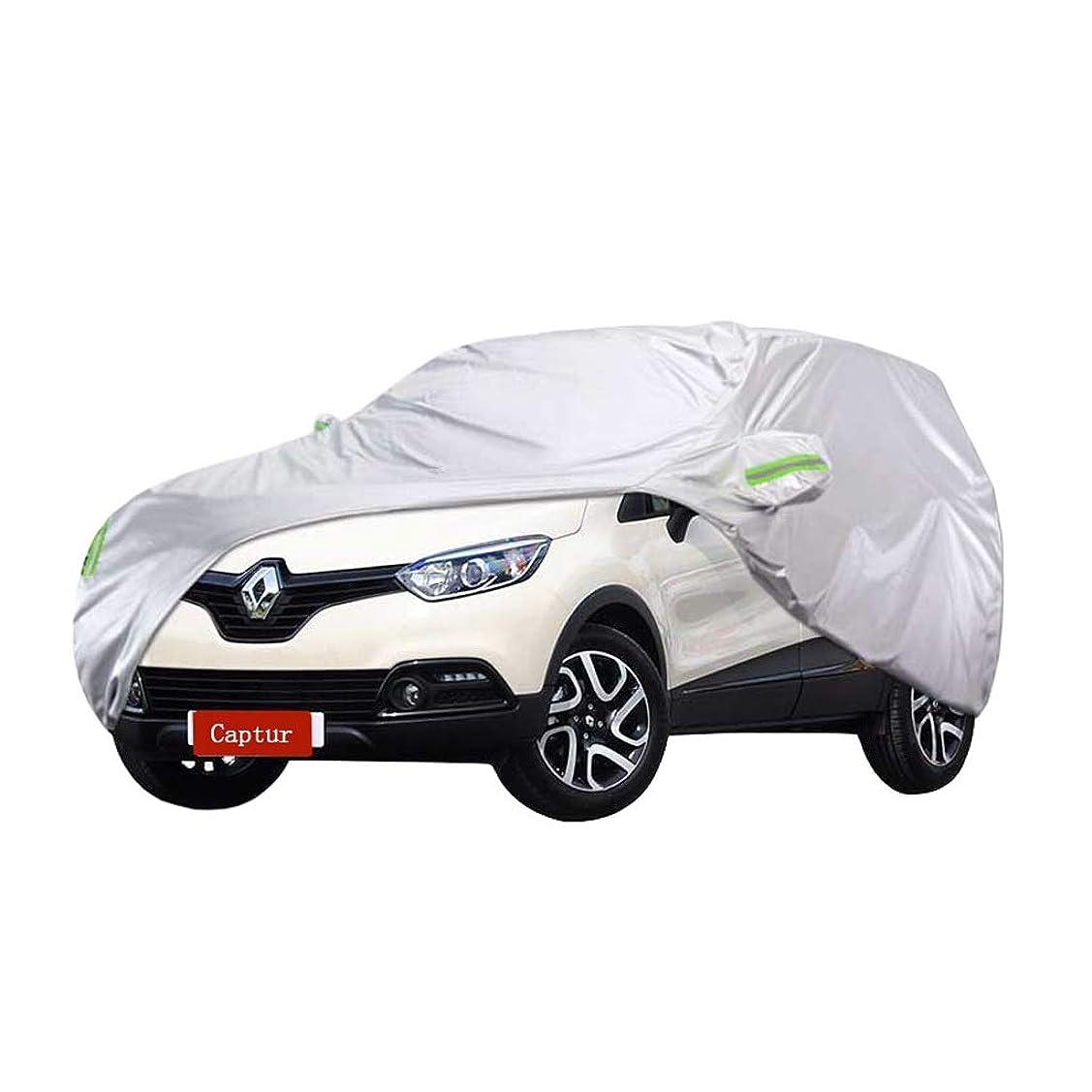 虚偽インポートスナッチ車のカバー ルノーキャプチャカーカバーSUV厚いオックスフォード布日焼け止め防雨暖かいカバーカーカバー (サイズ さいず : 2017)