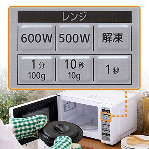 【西日本60Hz専用】アイリスオーヤマ電子レンジ17Lターンテーブルグリルクックレンジ専用容器付きホワイトIMBY-T172-6