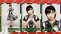 欅坂46 志田愛佳 写真 2016-WINTER サイレントマジョリティー歌衣装 3枚KE-207