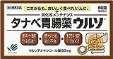 タナベ胃腸薬ウルソ 60錠