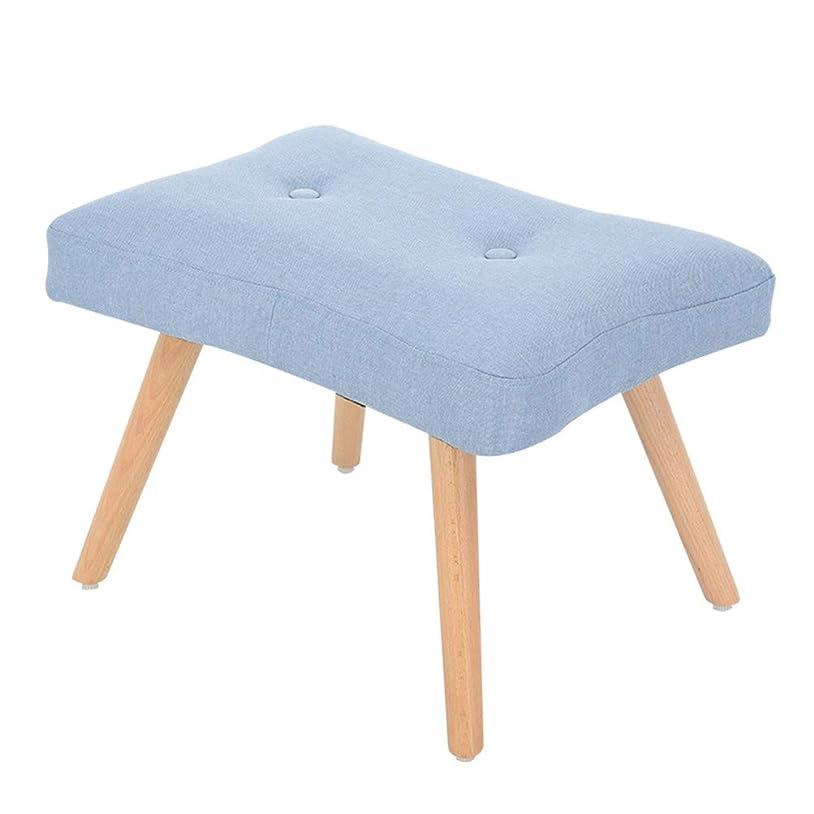 踏み台導出脅威木制ベンチ 原木小型椅子 ソファースツール シンプルでオシャレな座椅子 チェア(背なし) (水色)