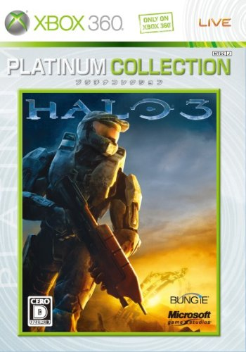 Halo 3 (Platinum Collection) [Japan Import]