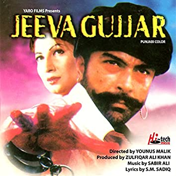 Jeeva Gujjar (Pakistani Film Soundtrack)