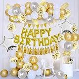 誕生日 飾り付け セット 金色の風船 Happy Birthday 誕生日 飾り付け、紙のフリンジ 子供用ラテックス&ホイルバルーンデコレーションキット