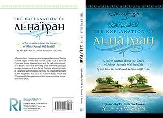 The Explanation of Al Haiyah
