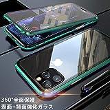 【YMXPY】表面強化ガラス+背面強化ガラス iPhone11 Pro Max ケース ガラス アルミバンパー 360°全面保護 マグネット留め 取り付けやすい 磁石止め 表裏フルカバー クリア 透明 液晶ガラス 背面ガラス アイフォン クリアケース 擦り傷防止 ワイヤレス充電対応 (iPhone11Pro Max, スプリンググリーン)