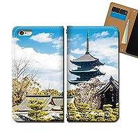 Galaxy A51 5G SCG07 ケース スマホケース 手帳型 ベルトなし 日本 観光 名所 京都 五重塔 手帳ケース カバー バンドなし マグネット式 バンドレス EB319020114003