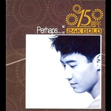 15 Zhou Nian Perhaps
