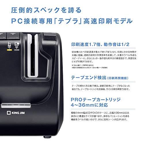 キングジムテプラPROSR5900P