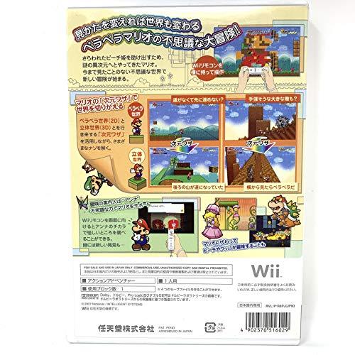 スーパーペーパーマリオ-Wii