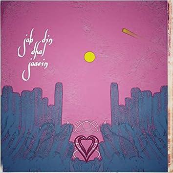 Jab Din Dhal Jaaein (feat. Avyay Nair)