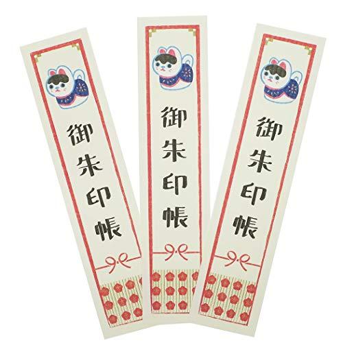御朱印帳[シール]めじるし 表題 シール 3枚セット/犬張り子
