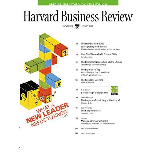 Harvard Business Review, February 2008 copertina