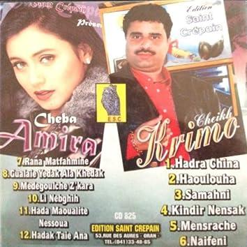 Cheikh Krimo et Cheba Amira