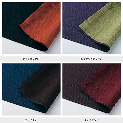山田繊維『三巾シャンタン両面無地(20358-303)』