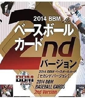 BBM2014/2nd■レギュラーカード■468/牧田和久/西武 ≪ベースボールカード≫