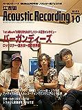 ekoda Acoustic Recording Magazine 2021 10 (Japanese Edition)