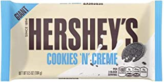 Hershey's Cookies N Creme Giant Bar, 6.5 oz (1)