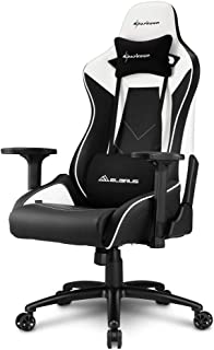Sharkoon Elbrus 3 Gaming Chair/ Seat, Durable upto 150 Kgs - Black/ White