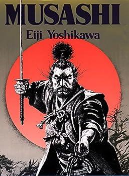 eiji yoshikawa musashi