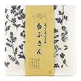 TRANPARAN まごころふきん 台ふきん 蚊帳生地 7枚重ね 奈良県産 日本製 (くさばな)