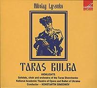 Taras Bulba Highlights