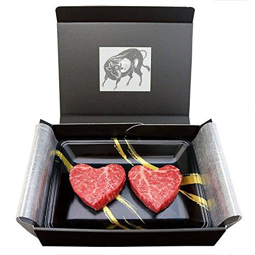 [肉贈] 飛騨牛 かわいい ハート型 赤身 モモ ステーキ 100g × 2枚 A5 A4(1?2名様用)敬老の日