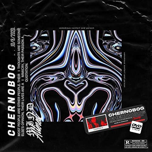 Chernobxg