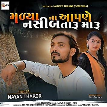 Madya Na Aapne Nasib Taru Maru - Single
