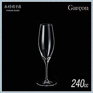 木村硝子店 ギャルソン 7ozシャンパーニュ 240ml (6個セット) (GARSON-7OZ) 日本製 ガラス