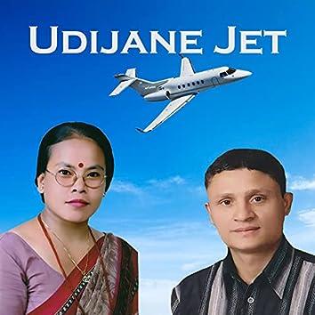 Udijane Jet