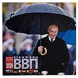 プーチン カレンダー 2020 (プーチン大統領 映画俳優風 正方形 SIZE:30㎝×30㎝)