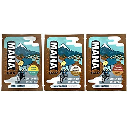 MANABAR マナバー エナジーバー お試し3味3本セット(ホワイトマカダミア味、ダブルレモン味、キャラメルマキアート味) 【登山 マラソン ランニング トレイルランニング トライアスロン 行動食 補給食 グルテンフリー】