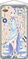 【限定販売】ネコぱら 描き下ろし等身大タペストリー バニラ 華ロリ