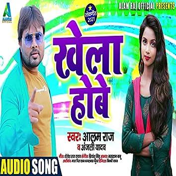 Khela Hobe (Bhojpuri Song)