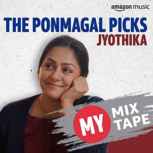 Curated by Jyothika