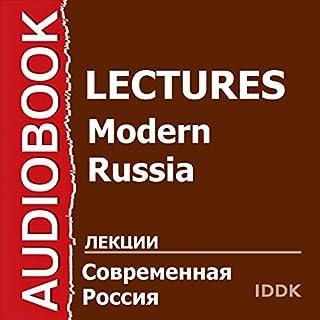 Couverture de Modern Russia [Russian Edition]
