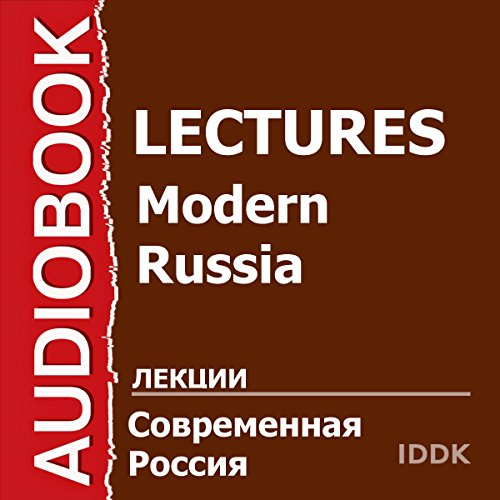 Couverture de Modern Russia [Russian Edition]