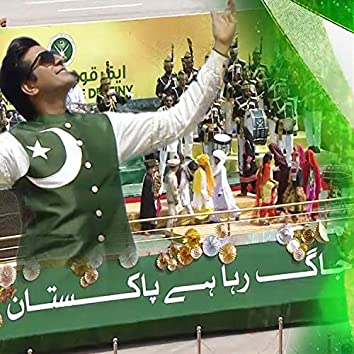 Jaag Raha Hai Pakistan