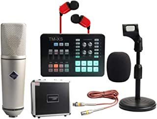 Live Broadcast Equipment Anchor Set Condenser Microphone Computer Microphone Set