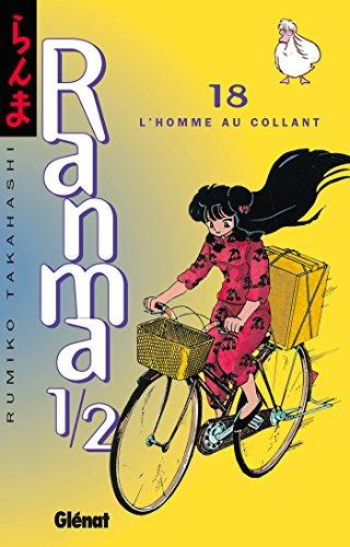 Ranma 1/2 - Tome 18: L'homme aux collants