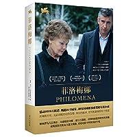 Filomena(Chinese Edition)