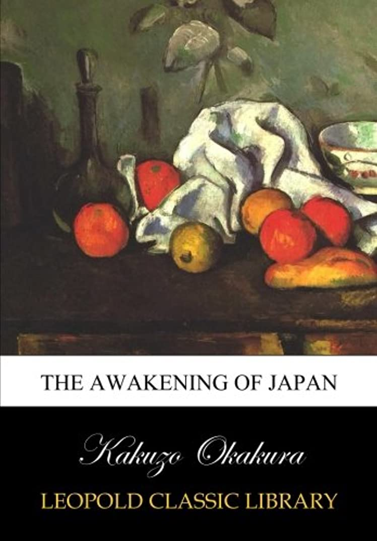 登録登録同種のThe awakening of Japan