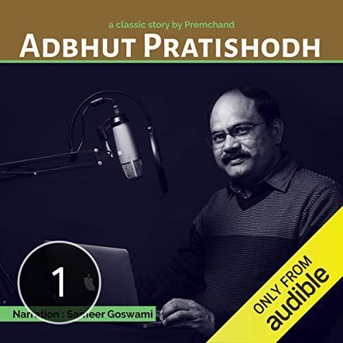 Adbhut Pratishodh cover art