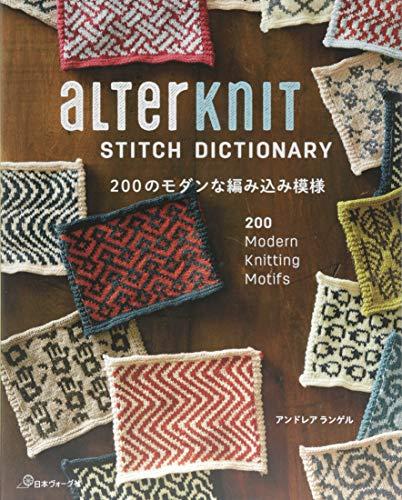 ALTERKNIT STITCH DICTIONARY 200のモダンな編み込み模様の詳細を見る