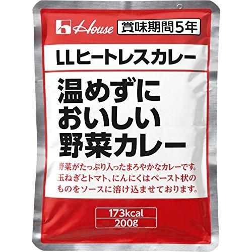 ハウス食品『LLヒートレスカレー 温めずにおいしい野菜カレー』